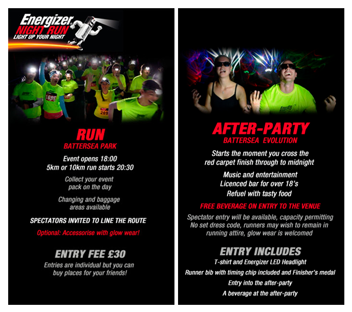 Energizer Night Run 1