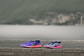 WIN a pair of PUMA IGNITE <br /> running shoes