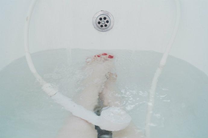 eposm salts bath